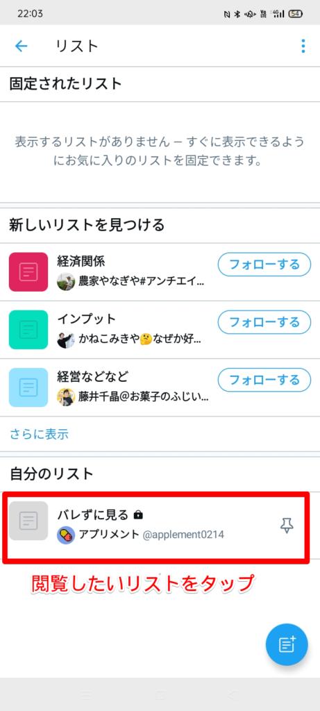 app_list2_mod
