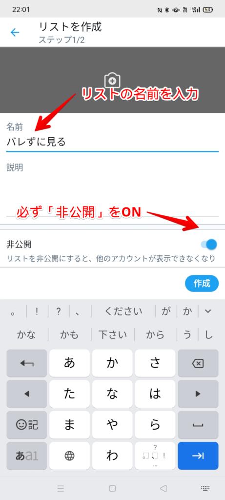 app_list_create_mod
