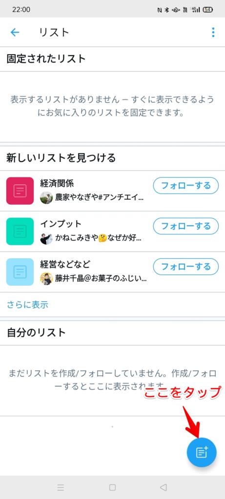 app_list_mod