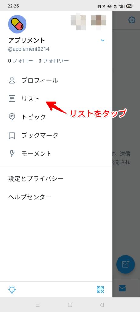 app_listview_mod