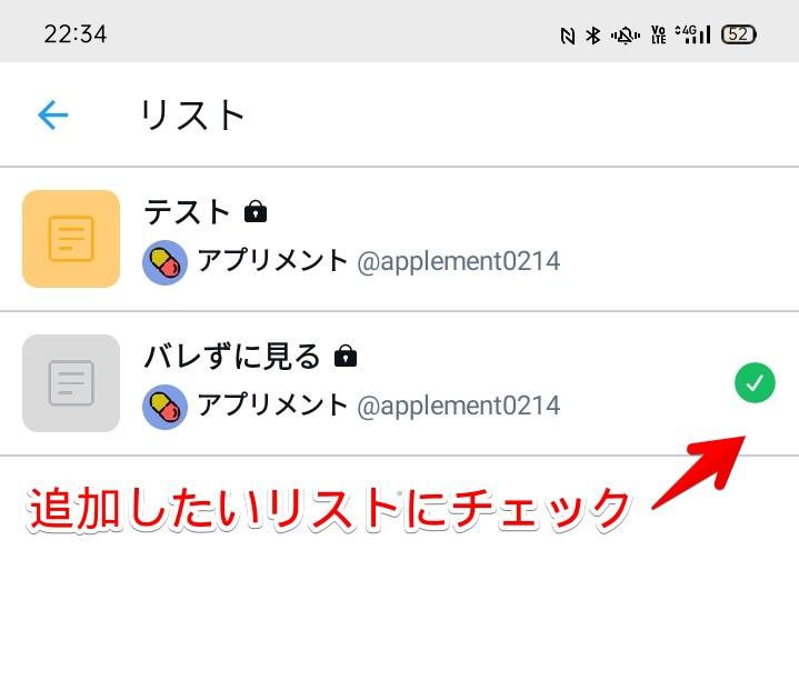 app_useradd_mod2