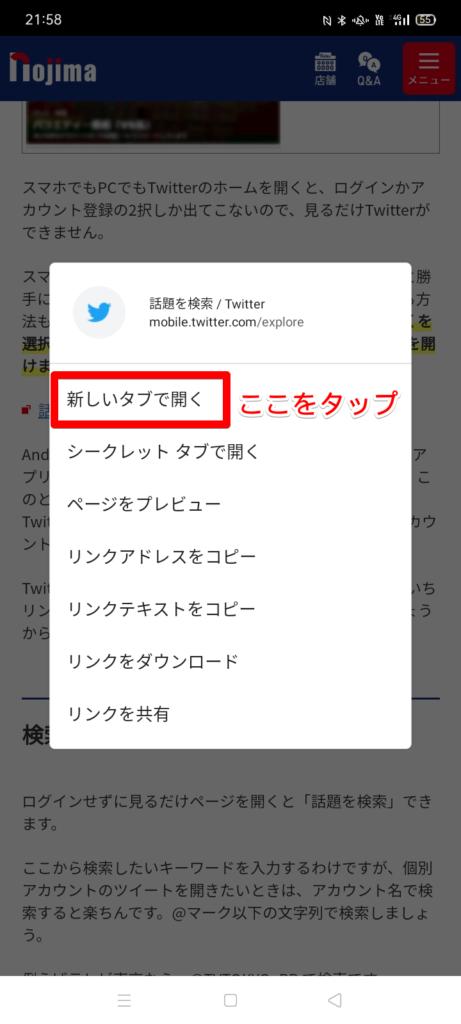 browser_newtab_mod