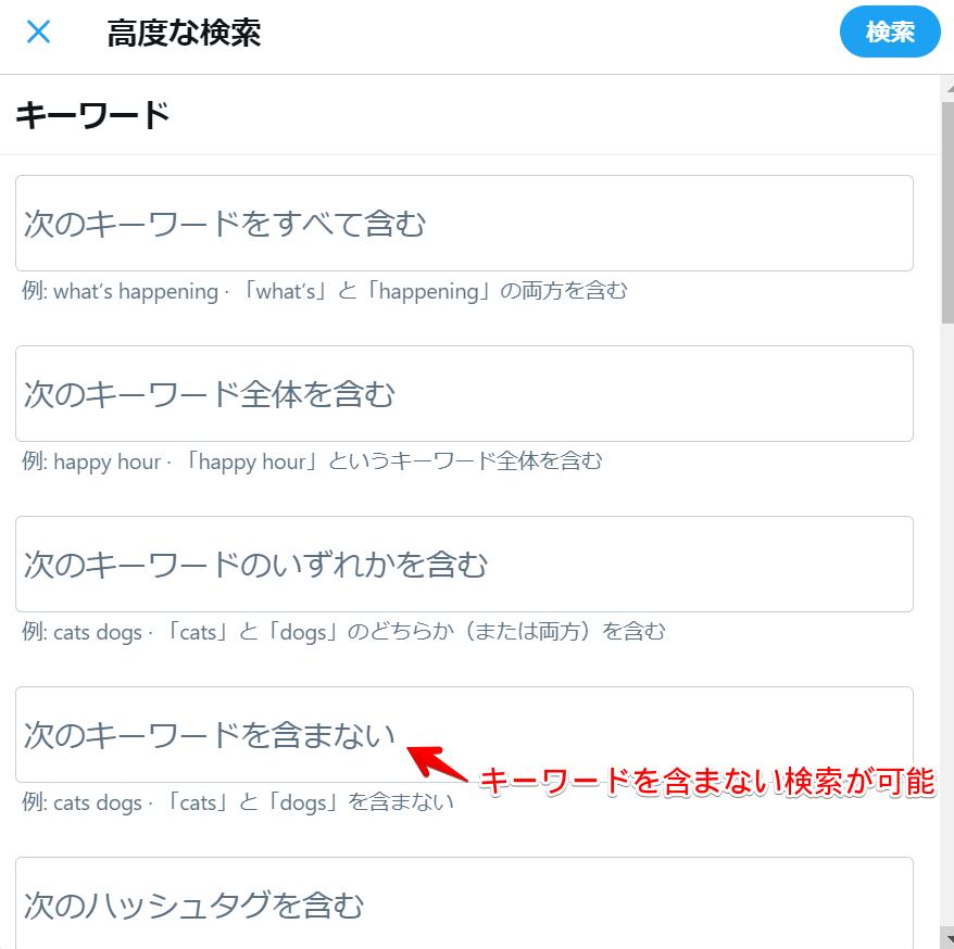 pc_high_search_mod